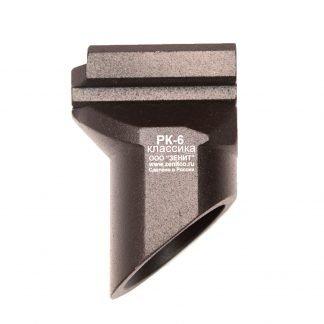 ZenitCo RK-6 forward grip