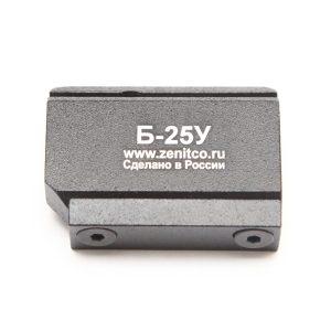ZenitCo B-25 angled foregrip adaptor